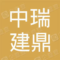 上海季常装饰工程有限公司