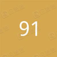 深圳市诚信赢通信设备有限公司