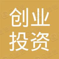 河南创业投资股份有限公司