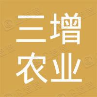天津市三增农业科技有限公司周良分公司
