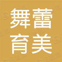 北京岱安娜文化传播有限公司