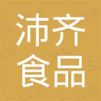 广西隽村稻香餐饮管理有限公司