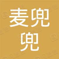 北京麦兜兜教育科技有限公司