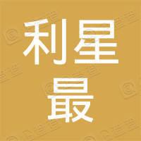 杭州最天使文化创意有限公司