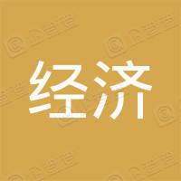 大连炫木子企业管理咨服务中心