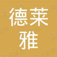 武江区海豚湾美甲店