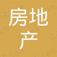 南京市江宁区房地产交易中心
