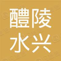 水兴绿色能源(海阳)有限公司