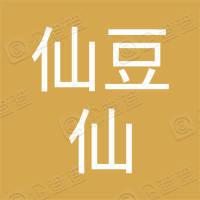 大连仙豆仙豆制品有限公司