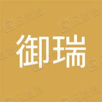 北京永兴花园饭店管理有限公司