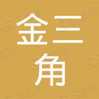 江阴市金三角建材市场有限公司
