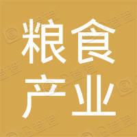 河北省粮食产业集团有限公司