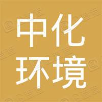 蓝星工业服务(沈阳)有限公司