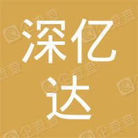 深圳市佳合芯科技有限公司