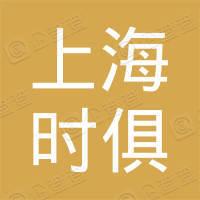 上海窄告投资管理有限公司