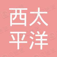 深圳西太平洋影业投资有限公司太平洋电影城新城汇店