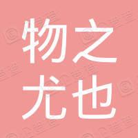 上海脊态宠物用品有限公司