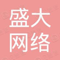邱县盛大网络游戏中心