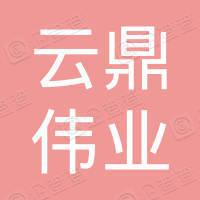 深圳市爱琴海通信设备有限公司