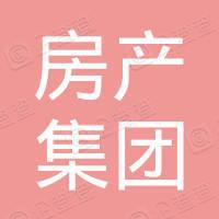 湘潭房产集团有限公司