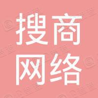 北京搜商网络科技有限公司
