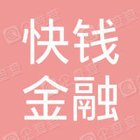 快钱(天津)金融服务有限公司