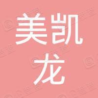 南昌红星美凯龙全球家居广场有限公司