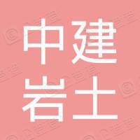中建岩土地质工程(深圳)有限公司龙华分公司
