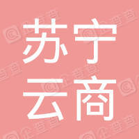 揭阳苏宁云商销售有限公司榕城黄岐山大道店