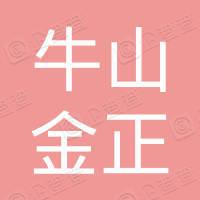 东海县牛山金正跆拳道馆