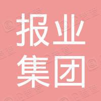 鞍山报业集团公司印务中心