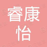 康怡物业管理(深圳)有限公司