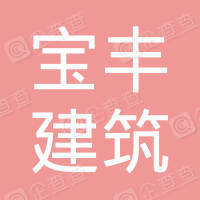 牡丹江市宝丰建筑装饰材料市场柏卉装饰材料商店