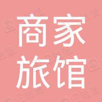 杭州余杭区鸬鸟镇商家旅馆