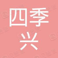 辉南县朝阳镇四季兴粮油店