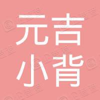 紫金县蓝塘镇元吉小背密柚种植场