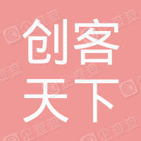 临清市烟店镇创客天下网店