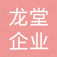 潮变生活(广州)企业管理有限公司