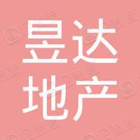 河北昌晋昱达地产评估有限公司