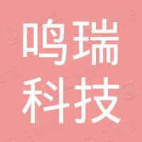 深圳市新惠科电子有限公司