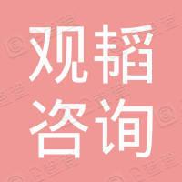 北京安永法律咨询有限公司