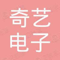 东莞市道欣电子科技有限公司