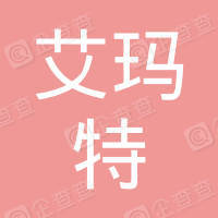 贵州艾玛特信息超市项目开发有限公司