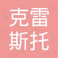 克雷斯托(唐山)自动化设备有限公司