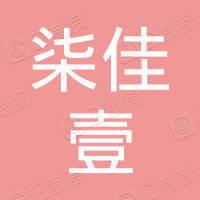 赣州柒佳壹网络科技有限公司