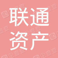 北京联通兴业科贸有限公司