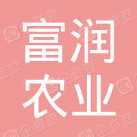 武汉市富润农业开发有限公司