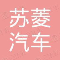 苏州苏菱汽车服务有限公司太仓客运站液化天然气加气站
