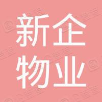 广东格莱斯陶瓷有限公司