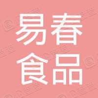 天津市易春食品销售有限公司大港油田分公司